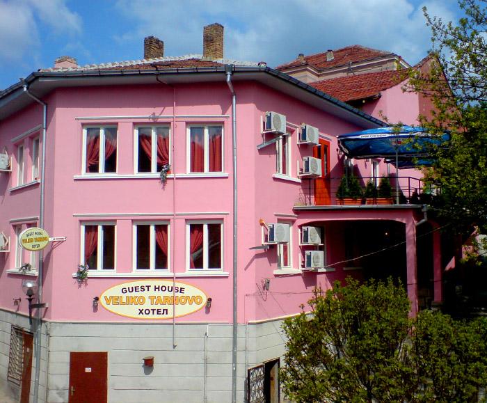 Къща за гости Велико Търново